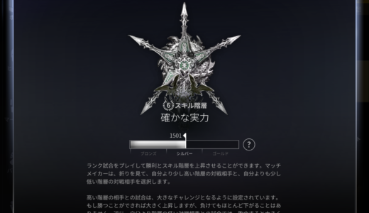 【Vainglory】NAサーバで5vs5ランク初戦【Day2】