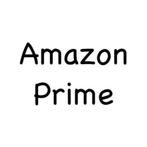 【レビュー】Amazon Prime会員