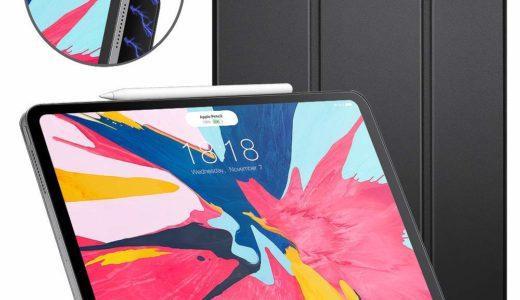 【雑記】新型iPadPro11インチのケースについて
