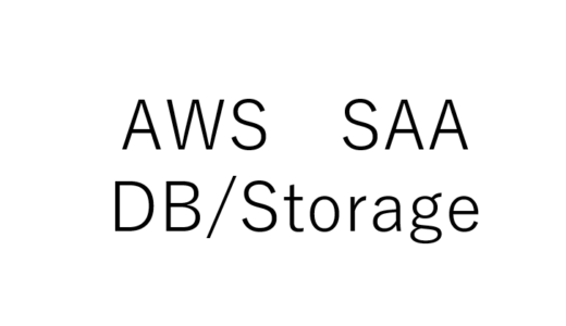 AWW-DB/Storage